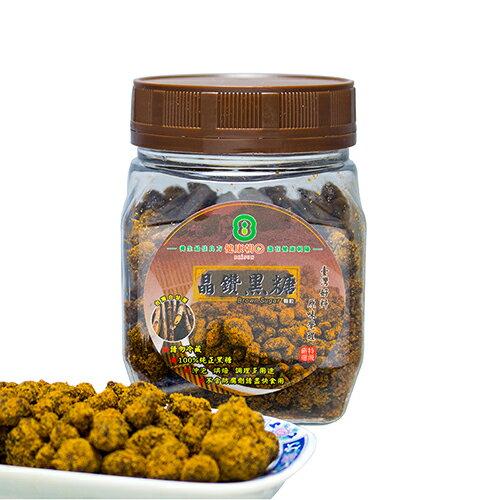 健康朝陽 晶鑽黑糖 原味 150g BS~150