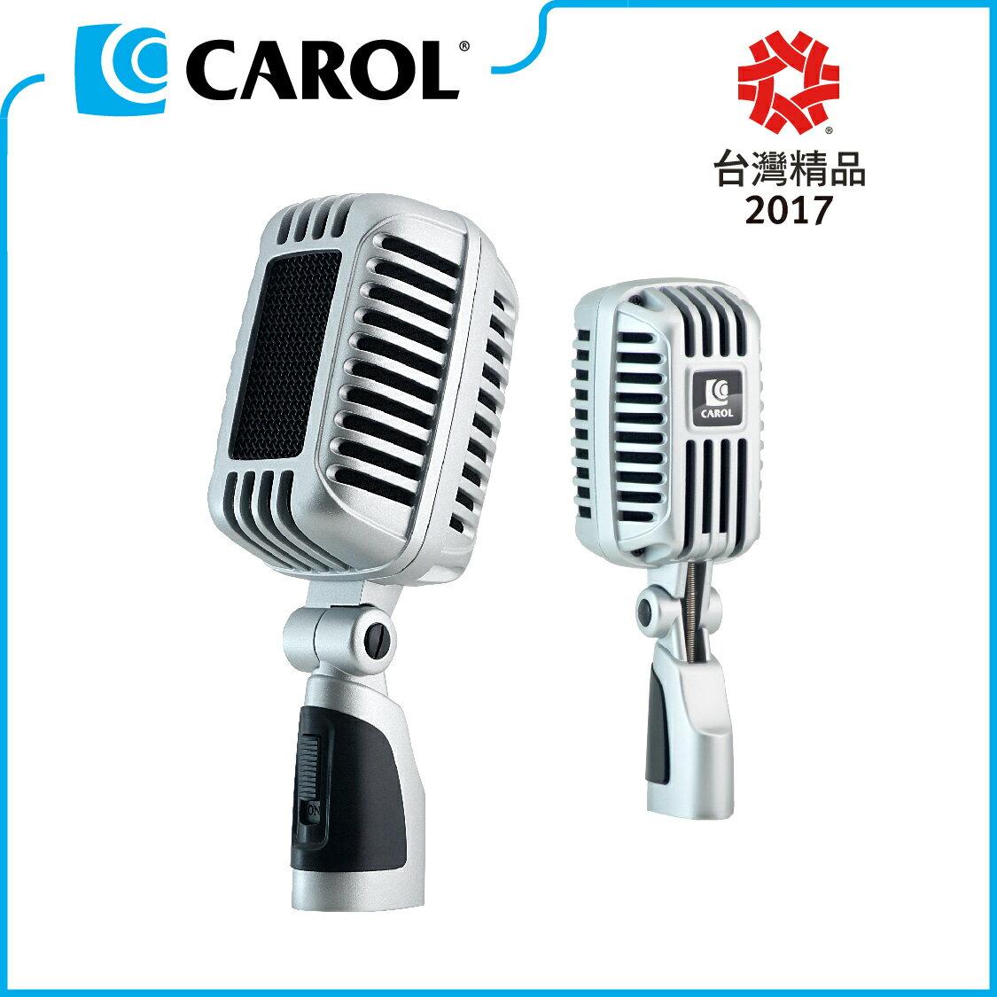 <br/><br/>  CAROL CLM-101專業舞台復古麥克風<br/><br/>