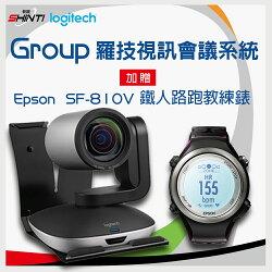 【免運+贈SF-810V GPS心率路跑教練手錶】羅技 Logitech Group 視訊會議系統