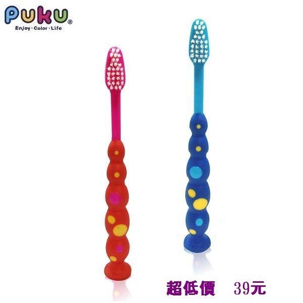 *美馨兒* 藍色企鵝 PUKU-特柔吸盤牙刷(1支)(二色可挑) 39元