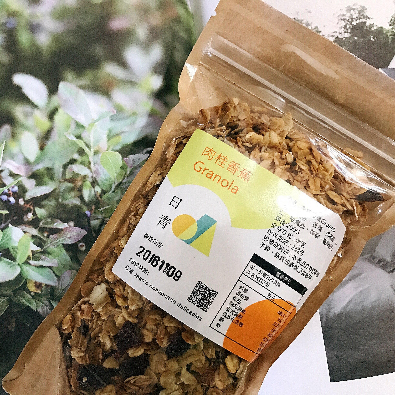 【日青優格】自家烘焙燕麥Granola--肉桂香蕉