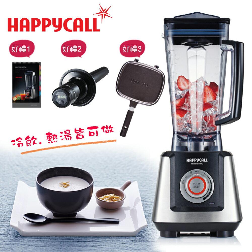 【韓國HAPPYCALL】多功能智慧冷熱健康調理機(加贈鈦雙面鍋1入)