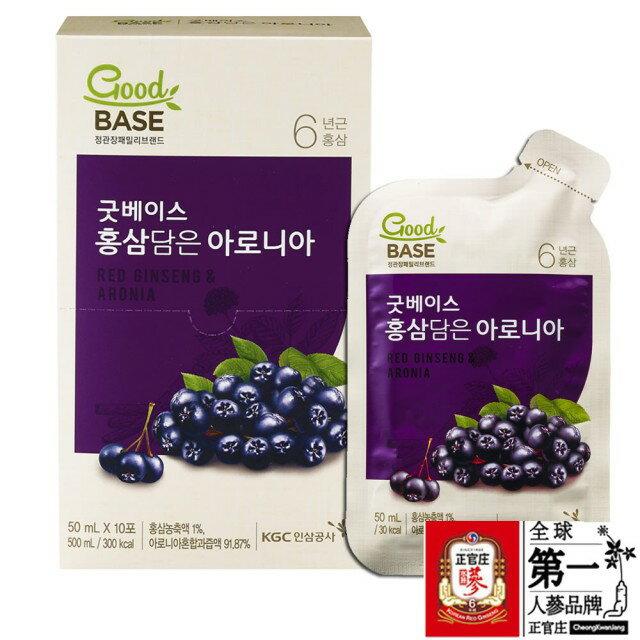 【正官庄】高麗蔘野櫻莓飲50ml 零添加 真材實料 好口感 高品質原裝進口 4 / 10左右出貨 3
