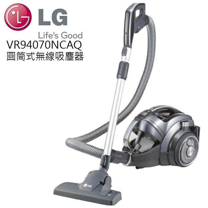無線吸塵器 ★ LG 樂金 VR94070NCAQ 圓筒式 公司貨 0利率 免運