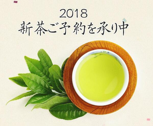 靜岡新茶旬100g