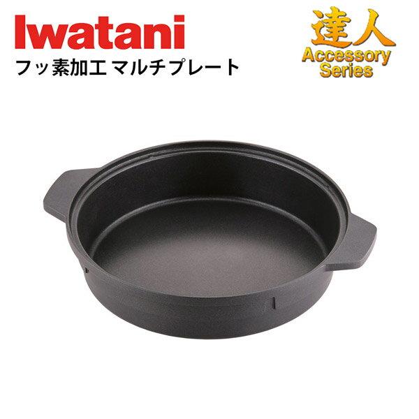 (岩谷超值組合)Iwatani 超薄攜帶式卡式爐 3.3KW CB-SS-1+ 岩谷烤盤(五選一) 4