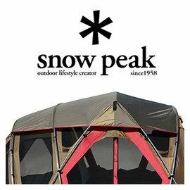 【Snow Peak】 加長型客廳帳Pro.-頂布(適用於TP-660) 戶外 登山 露營 TP-660SR