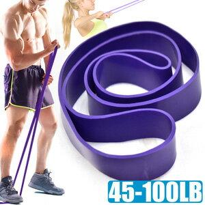 100磅大環狀彈力帶(32MM)LATEX乳膠阻力繩.手足阻力帶運動拉力帶.彈力繩抗拉力繩瑜珈圈伸展帶擴胸器.舉重量訓練復健輔助.健身器材推薦C109-51334哪裡買TRX-