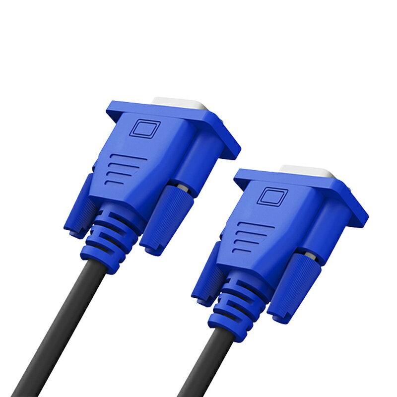 VGA公對公高清連接線主機投影儀電腦顯示器臺式機顯示屏電視機屏幕同屏信號數據傳輸視頻延長投屏線2/3米加長