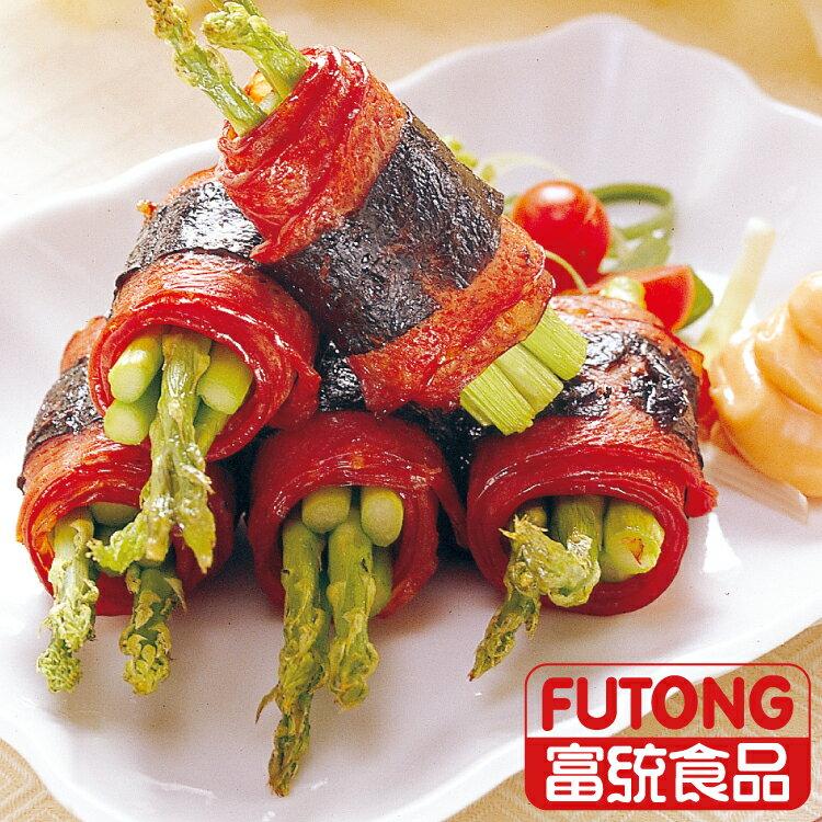 【富統食品】瘦肉培根1KG 0