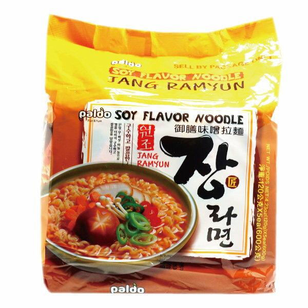 韓國PALDO御膳味噌湯拉麵120g*5包【櫻桃飾品】【26223】