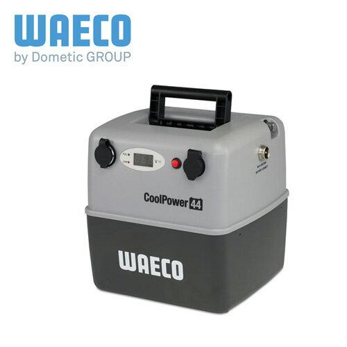 【RV運動家族】WAECO CoolPower RAPS-44 行動電源