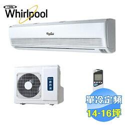惠而浦 Whirlpool 單冷定頻一對一分離式冷氣 ATO-HR80NA / ATI-HR80NA 【送標準安裝】【雅光電器】