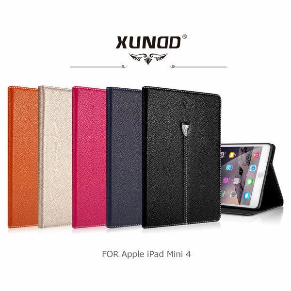 ~斯瑪鋒 ~XUNDD 訊迪 Apple iPad Mini 4 with Retina