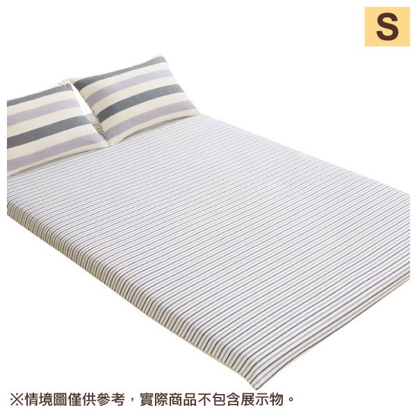 日式床墊套 MONO 單人 NITORI宜得利家居 - 限時優惠好康折扣