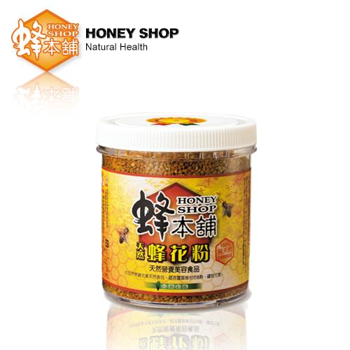 ~蜂本舖~天然蜂花粉 富含豐富礦物質 維生素及人體必需之胺基酸