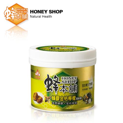 【蜂本舖】蜂膠金桔檸檬潤喉糖