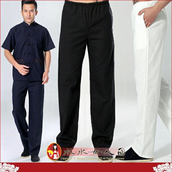 【水水女人國】~中國風男士唐裝~純色。優質棉麻書卷氣質十足的長褲*三色