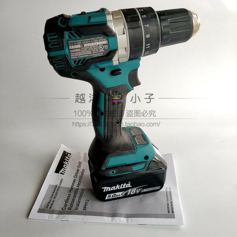 新店五折 牧田 MAKITA 起子機 電動工具 充電電鑽 電動起子 衝擊 電鑽  空機 XPH12 鋰離子