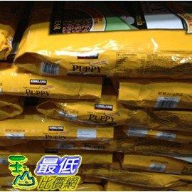 [COSCO代購 如果沒搶到鄭重道歉] W570940 Kirkland Signature 科克蘭 鮭魚&甘薯配方乾貓糧 8.16公斤