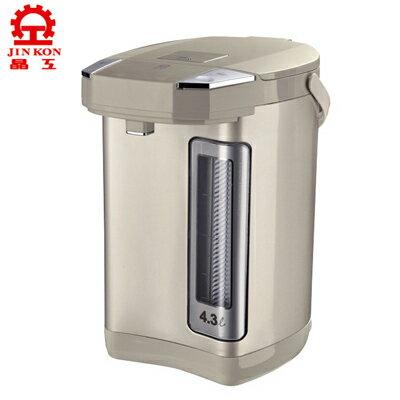 【晶工牌】4.3L電動給水熱水瓶 JK-8643(促)