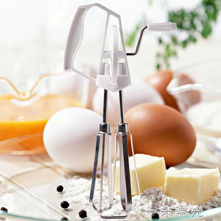 多功能不銹打蛋器 旋轉手搖家用手動打蛋器 廚房烘焙用品