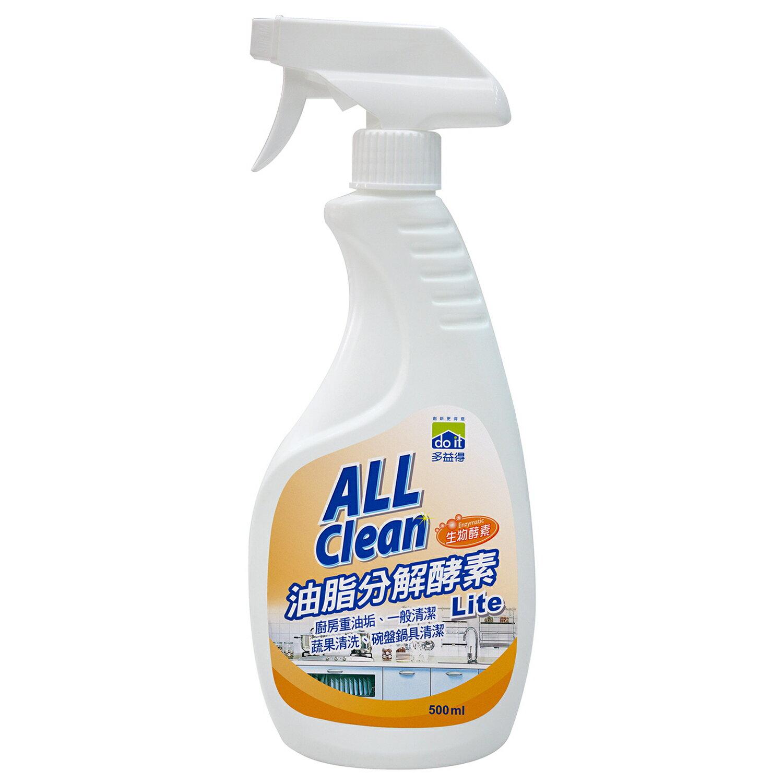 多益得潔淨蛋白酵素洗衣精  送 油汙分解酵素/