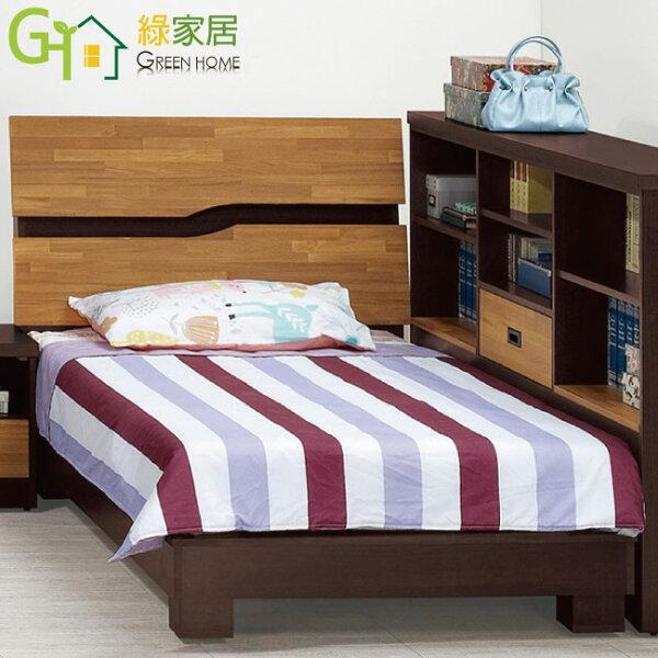 【綠家居】米利瑪時尚3.5尺單人床片床台組合(二色可選+不含床墊&側邊櫃)