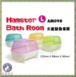 【菲藍家居】PET-LINK 倉鼠桑拿房 倉鼠沐浴室\ ALEX 砂鏟AL180 沐浴廁所 倉鼠 黃金鼠 楓葉鼠 三線鼠