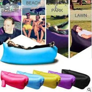 美麗大街【CP14184337】充氣沙發 懶人沙發充氣床