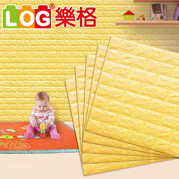 LOG樂格3D立體磚形環保兒童防撞牆貼-小鴨黃X5入(77x70x厚0.7cm)(防撞壁貼防撞墊)