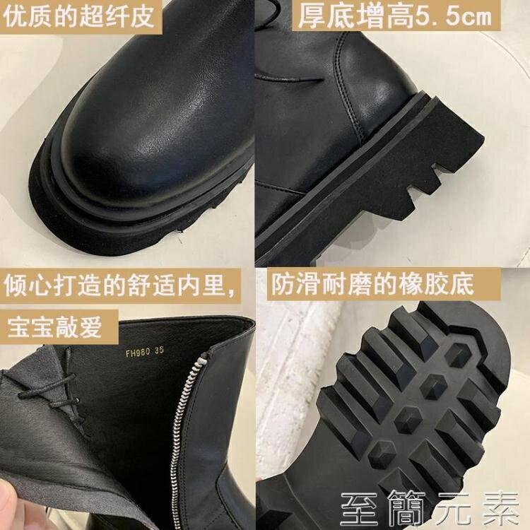 同款短靴新款黑色帥氣機車靴時尚厚底中筒靴復古馬丁靴女 雙十一全館免運