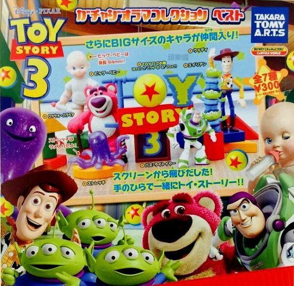 現貨BEETLET-ARTSTOYSTORY3玩具總動員3人物場景精選立牌公仔扭蛋轉蛋全7款