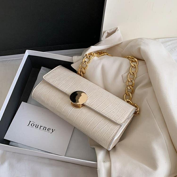 【快速出貨】法國小眾包包女2020流行新款潮韓版網紅質感手提鏈條包單肩腋下包 聖誕交換禮物