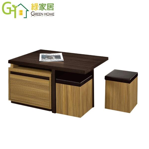 【綠家居】海蒂時尚2.8尺木紋伸縮大茶几(二色可選+可收納椅凳二張)