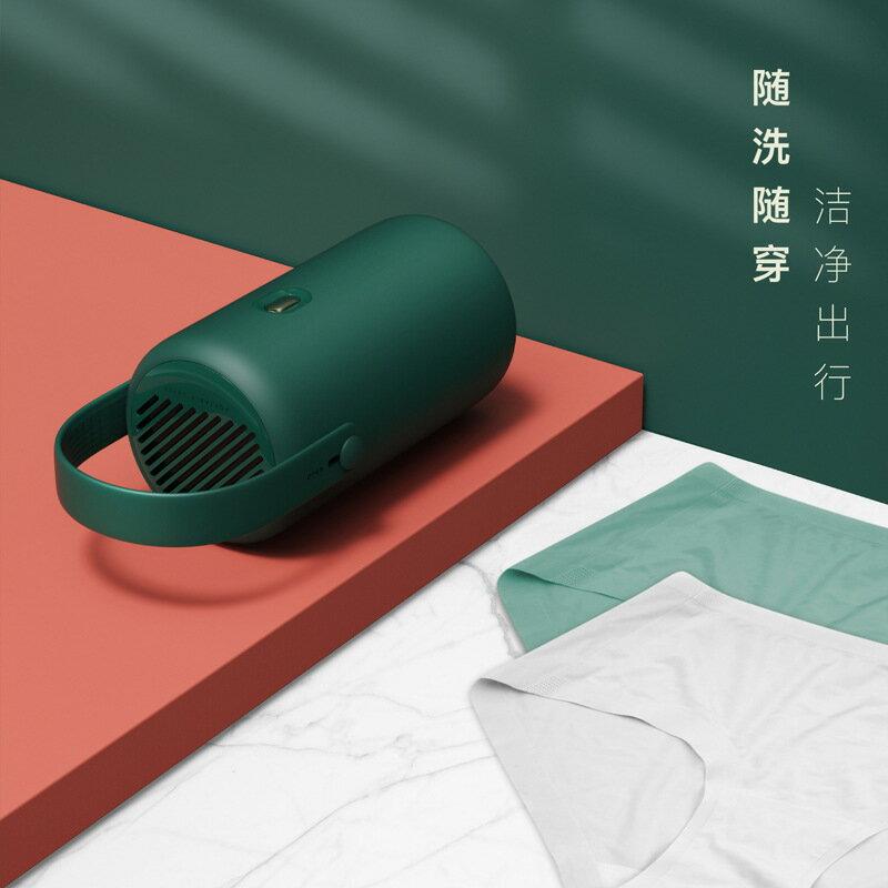 P01小派便攜烘乾機家用內衣消毒烘乾殺菌