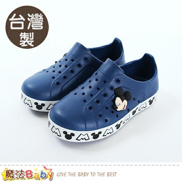 男童鞋台灣製迪士尼米奇輕量洞洞鞋魔法Baby~sk0471