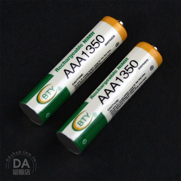 《DA量販店》 2入 1.2V 1350mAh 4號 Ni/MH 鎳氫充電電池 綠黃配色(19-280)