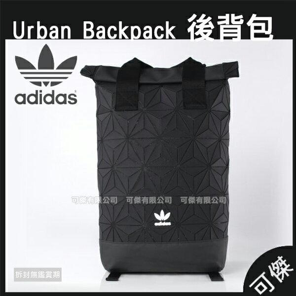 <br/><br/> 可傑 代購 ADIDAS Urban Backpack 後背包 Black 時尚科技俐落款 百搭不失潮流感<br/><br/>