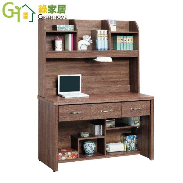 【綠家居】歐尚時尚4尺多功能書桌電腦桌組合(上+下座)