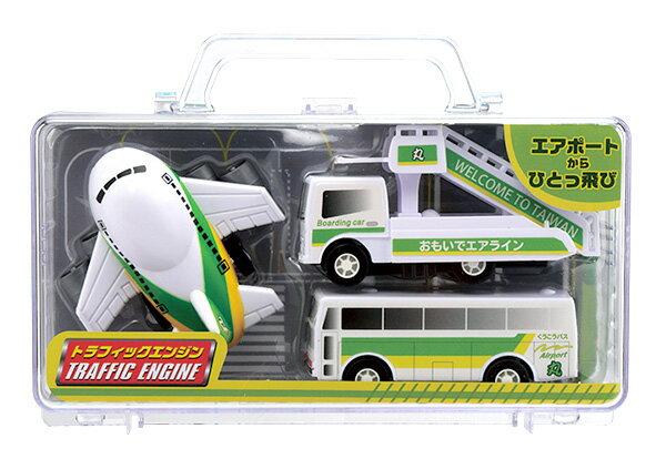 正版 玩具車 飛機 6款 接駁車 車 車子 汽車 玩具 小飛機 遊覽車 兒童 幼兒 兒童車 小車子 T00120352