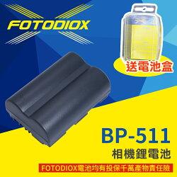 [享樂攝影]日本電芯鋰電池 BP-511A for Canon 10D 20D 300D 30D 40D 5D 50D 1800mAH 相容原廠 BP511A