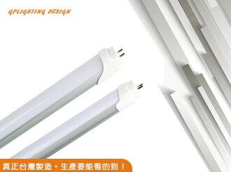 億光LED T8 2尺燈管 白光 CCT 5700K RA80