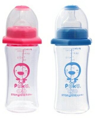PUKU 藍色企鵝 寬口葫蘆玻璃奶瓶 250cc 兩色