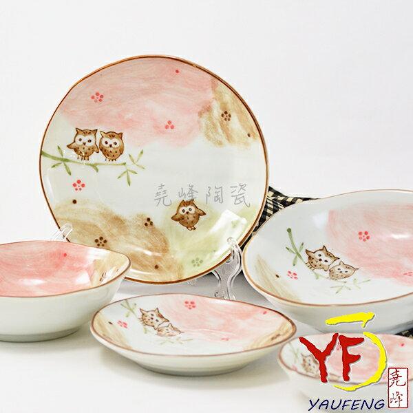 堯峰陶瓷:★堯峰陶瓷★日本美濃燒手繪貓頭鷹陶瓷餐盤