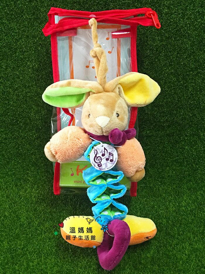 《★現貨★法國Kaloo》彩色兔兔造型音樂拉鈴 美國代購 平行輸入 溫媽媽