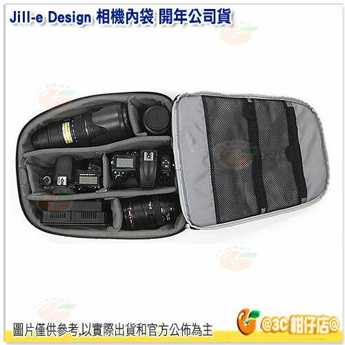 Jill-e Design BPCI-13 雙肩後背包相機內袋 開年公司貨 內袋 419316