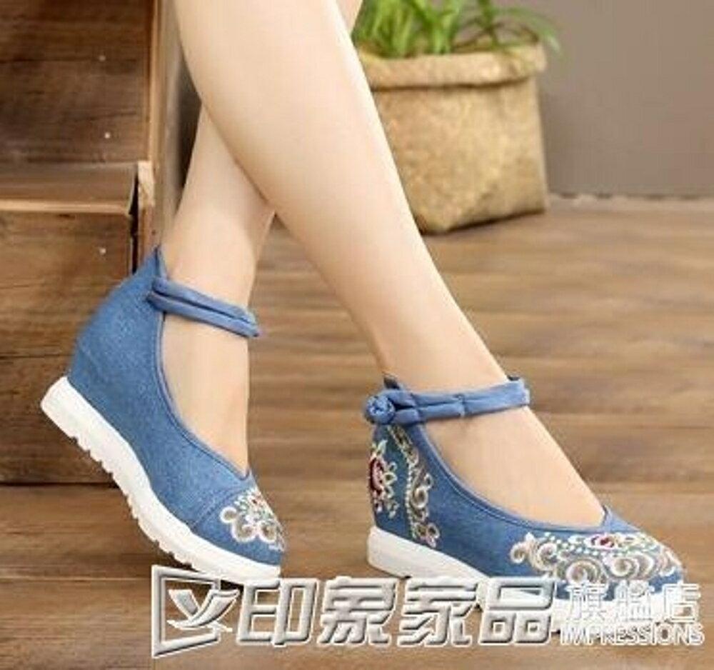 老北京女布鞋春秋夏季坡跟民族風漢服繡花鞋布鞋厚底內增高女單鞋