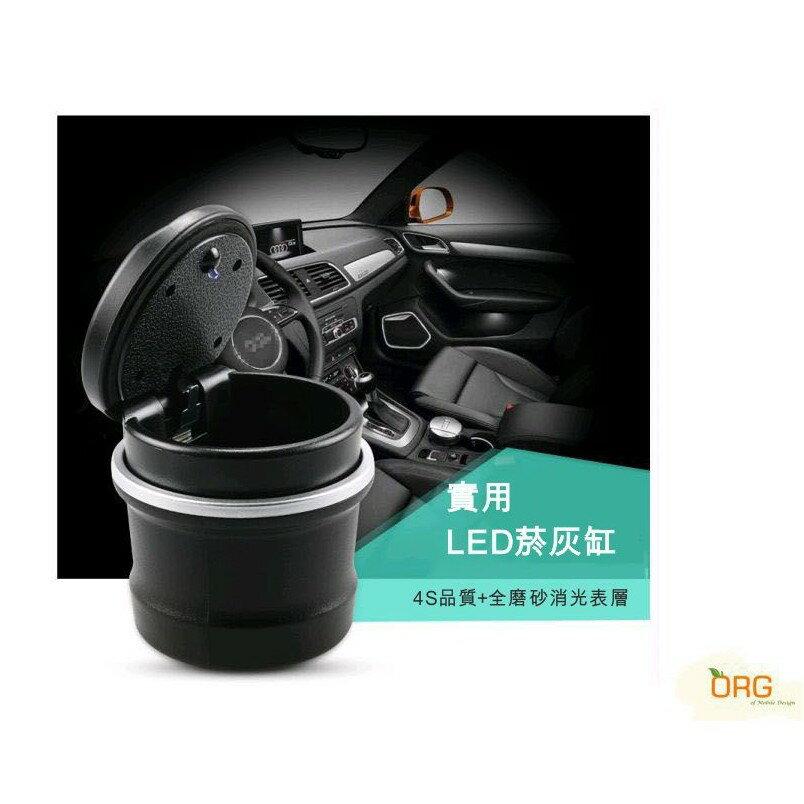 ORG~SD0324~BMW  磨砂拋光表層 車用  汽車  車載 垃圾桶  置物筒  儲