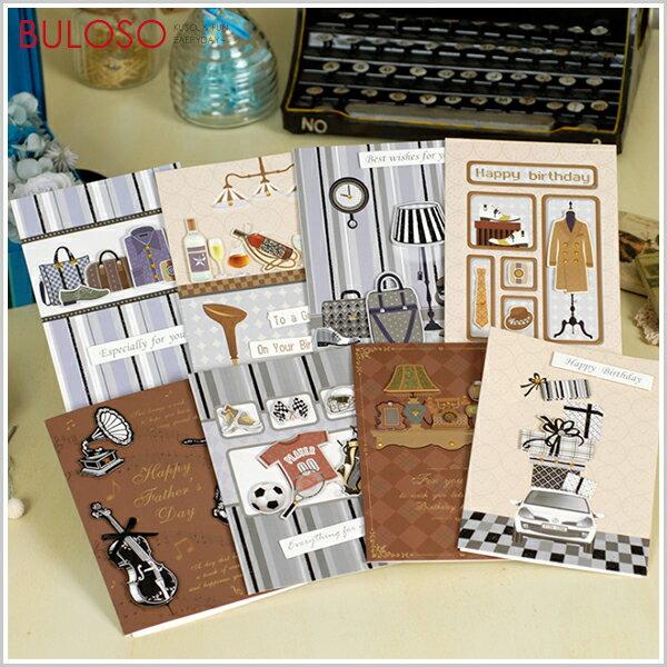不囉唆:《不囉唆》父親節賀卡卡WISH-1301祝福卡片感謝創意節日賀卡(可挑色款)【DYP1301-01】